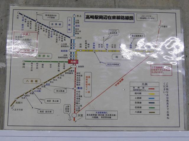 高崎駅周辺在来線路線図・投稿:よしな