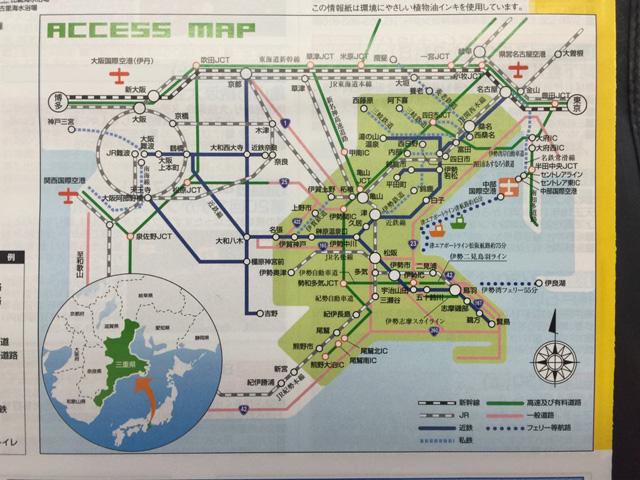 三重県アクセスマップ・投稿者:ぴかーど