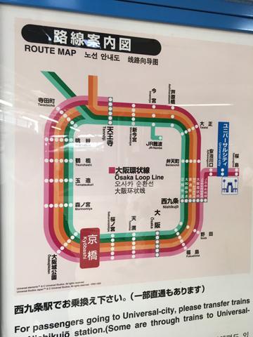 大阪環状線路線図・撮影:T_Fujimoto