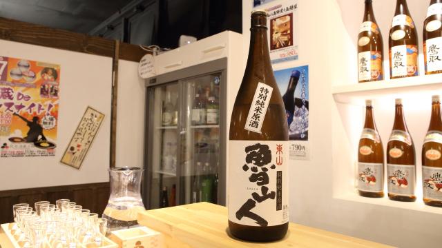 最後のだめ押し、東山酒造の「魯山人 特別純米原酒」。