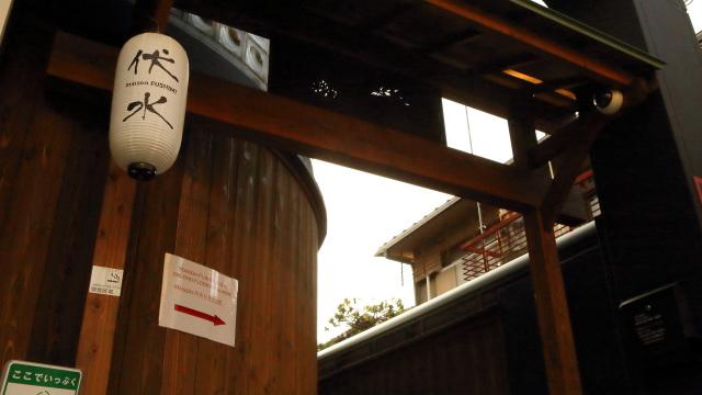 裏口にゲストハウスの玄関があった。伏見には宿泊施設が少なく、どうしても夜になると京都市内に人が移動してしまうんだそう。そこでお店の上にゲストハウスをこしらえたんだそうだ。ないなら作ろう精神がすごい。