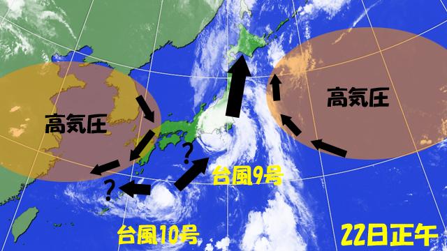 台風10号、小さく見えるが、これから海水温の高い海の上を通って発達。どちらの高気圧に流されるか?