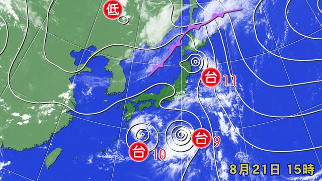 台風3つが日本に接近。8月になってから台風の話ばかりしていますね…。
