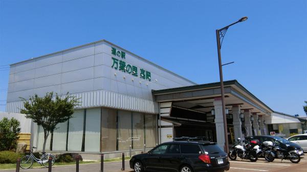 着いた。高岡の道の駅。ドライバーの憩いの場でもある。