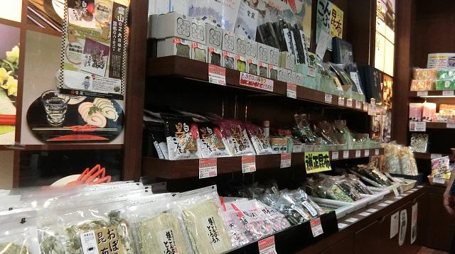 富山県には昆布を使った食べ物がたくさんあるのだ。