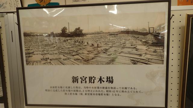 新宮では、北山村などから運ばれた木材が大量にストックされていた
