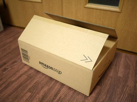 部屋に転がっているAmazon箱をよく見て欲しい