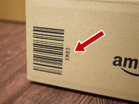 矢印のところにある「XM05」というのがそう。Amazon箱には、必ずこういった型番が書いてある