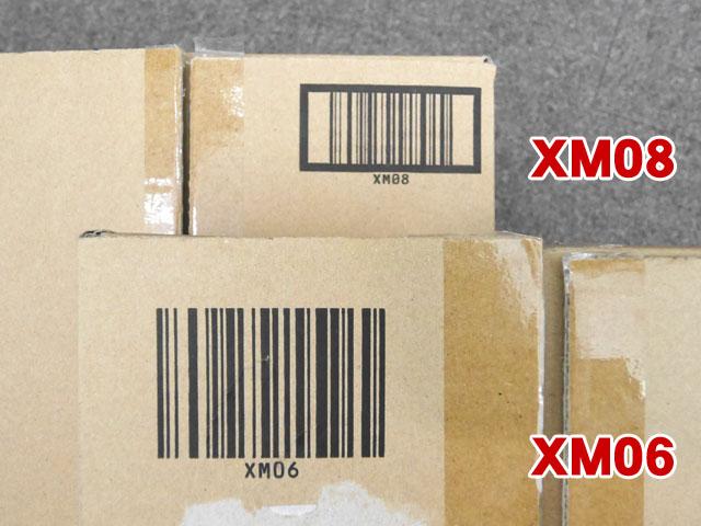 例えばここに、XM06とXM08の箱がある。これを見ると、06と08の間に存在するであろう、「XM07」の存在が浮かび上がってこないだろうか