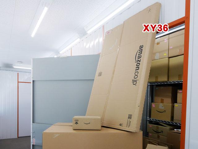異様に薄っぺらい箱(XY36)もある。こういう特殊な箱は、特定の商品(例えばカッティングマットなど)を買わないと手に入らない。まさにレア箱と言ってよい