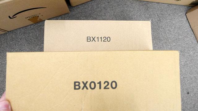 その前はどうだったかというと、2005年頃? から2011年まで使用されていた三代目(同じく勝手に呼んでいる)があった。見た目の区別はほとんど付かないが、「BX」から始まる型番が特徴