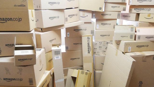 Amazon箱コレクターとは、Amazonの箱が好きすぎて、ついにはコレクションし始めた人たちのことである