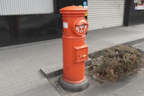 郵便差出箱1号。上野公園にあります。