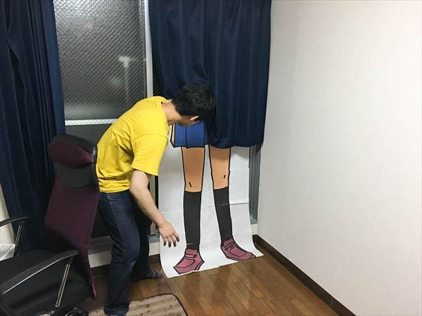 スカートをめくったら窓があった。