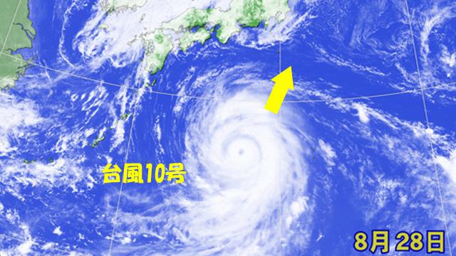 台風10号は、今年4つめの上陸へ…。今年の台風は1号がなかなか発生しないと言ってた頃がなつかしいです…。