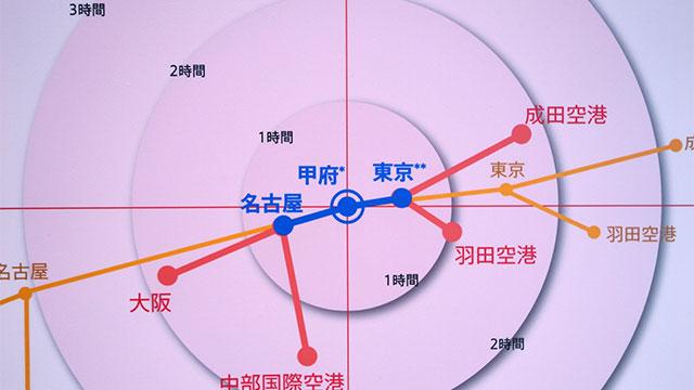 東京も名古屋も甲府から1時間以内。日本の中心が甲府になっている地図