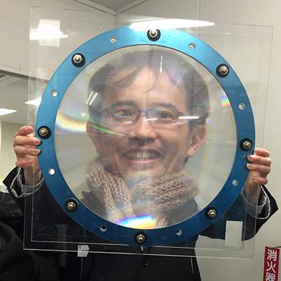 Optical big face