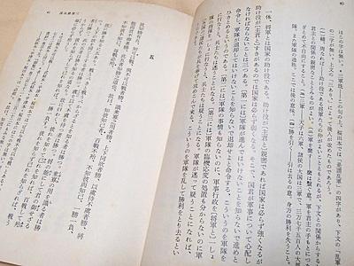 一般的な文庫本は、1ページの文字数がだいたい600~700文字だそうです。