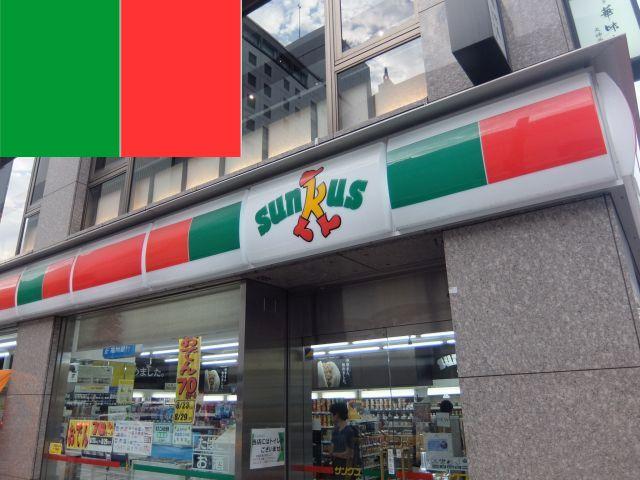 緑と赤でサンクス旗