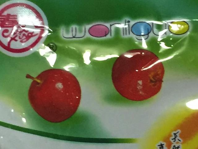 果物的なものがプリントされている。ますますわからない。