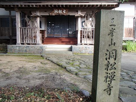 仁王像も装備した本気のお寺