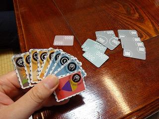 切手の競りゲーム『スタンプス』