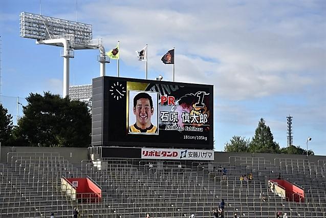聞き覚えのある名前の石原慎太郎選手。中学時代のあだ名は「都知事」だったとか