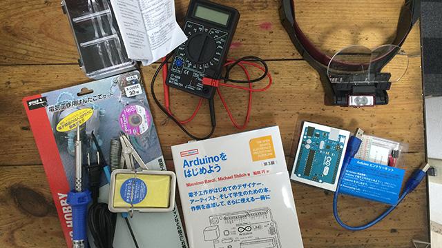 ガサッと買ってきた電子工作のたぐい。(キスのために)Arduinoをはじめるのだ