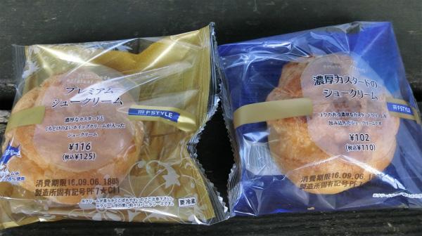 濃厚カスタードが入ったシュークリームとホイップとカスタードの2つが入ったプレミアムシュークリーム。