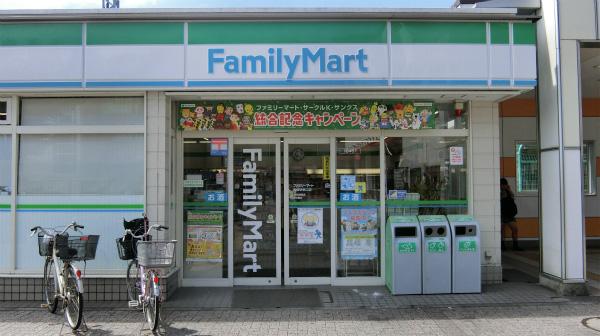 最近、他のコンビニと統合したファミリーマート。今後の商品ラインナップに注目が集まる。
