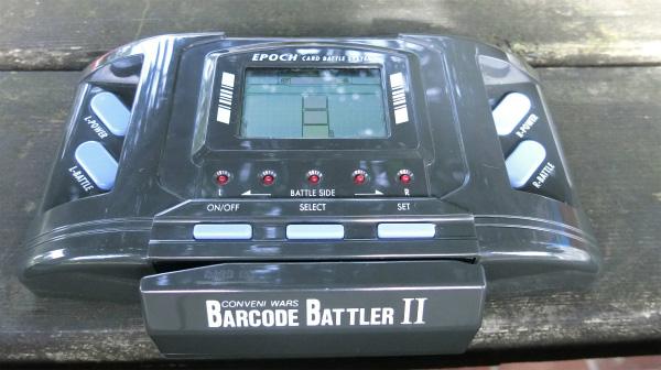 秘密兵器、バーコードバトラーⅡである。ブラックがかっこいいぜ!