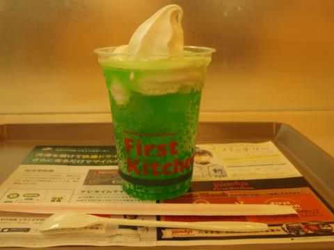ファーストフードのクリームソーダといえばこれ!というイメージ。