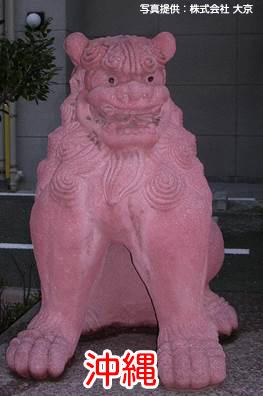 沖縄のライオンズマンションにはシーサーがいる