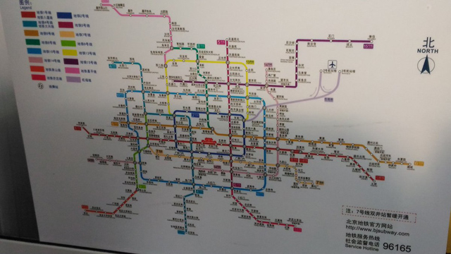 北京地鉄・投稿:あめっち
