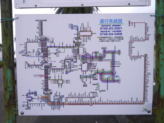 奈良交通新宮八木線・投稿kakkato