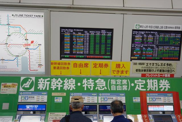 新幹線・特急券・定期券を購入出来ることを二段構えでアピール(秋葉原駅)。