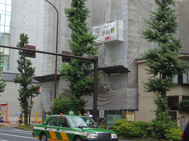 場所は御茶ノ水駅からすぐ近く。改装中のようだった