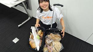 新宿でキャリーケースがパンパンになるまでパンを買う(菅野記代)