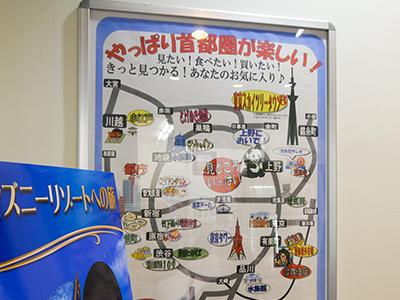 沼田駅の待合室に貼ってあった「やっぱり首都圏が楽しい!」というポスター。せっかく来たんだからそんなこと言わないで~
