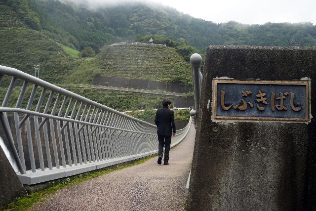 トンネルを抜けるとしぶき橋に到着