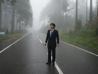 それはそうと途中の峠の霧がすごくてあの世っぽかった
