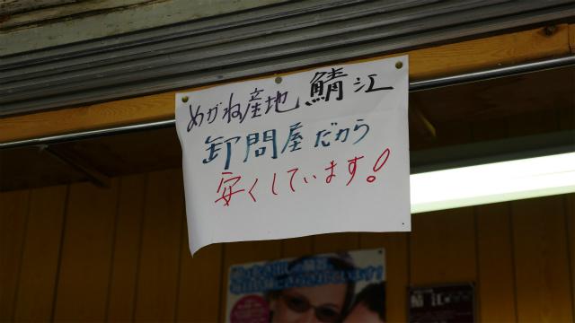 福井県といえば、めがねの産地、鯖江