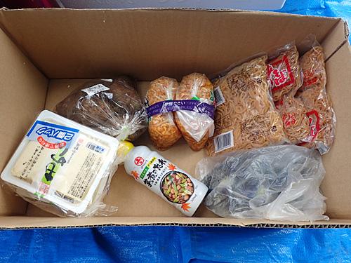 追加で購入した食材はこちら。