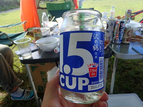 この容器で水を飲んでいると、なんだかダメな感じがしていいね。