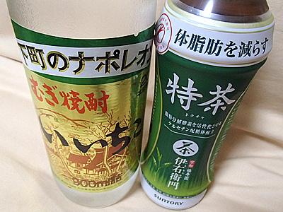 緑茶もトクホ。