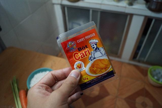 ベトナムのカレー粉。
