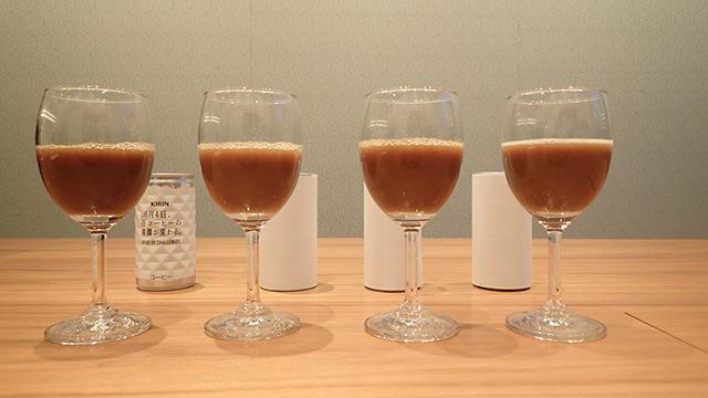 一番左が今回KIRINから出る新しいコーヒー。他の3つは比較用に用意した他の缶コーヒー。