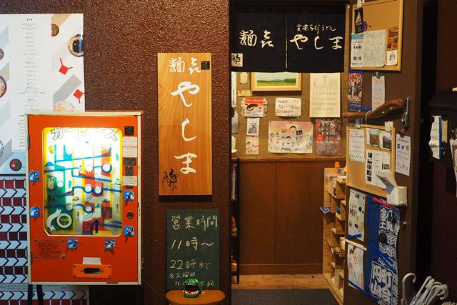 店前には10円ゲーム機が置かれており、それもまたお店の雰囲気作りに一役買っている。
