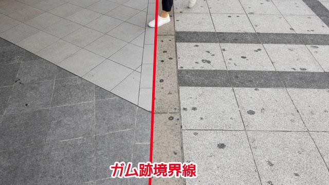 道路に点々とある黒い丸、あれはガムが貼り付いた跡です。その数から舗装のふるさをそこで推し量ることができます。まさに現代の貝塚。(林)