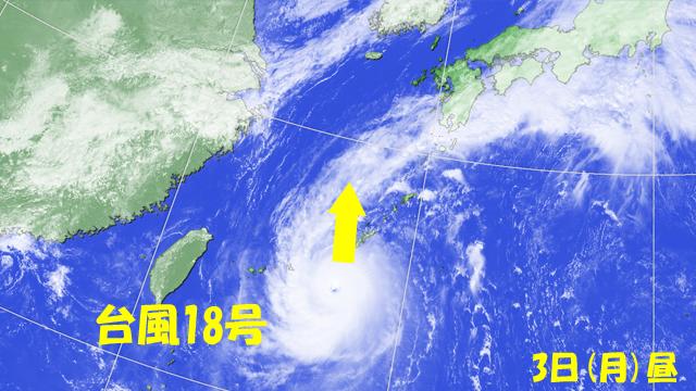 台風18号は今年7個目の上陸になりそう。統計史上2位の多さ。10年後とかに「あの年は…」と語られるレベルになってきてます…。